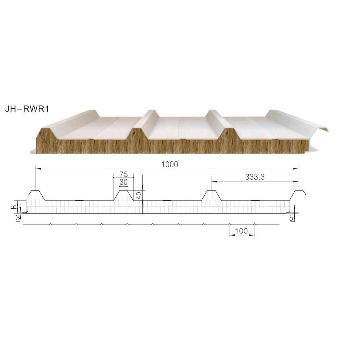 纯岩棉屋面夹芯板JH-RWR1