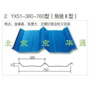 YX51-380-760型(角驰IIII型)