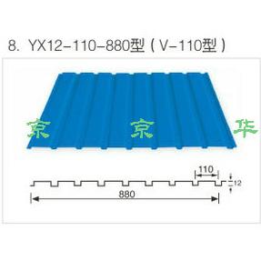 YX12-110-880型(V-110型)