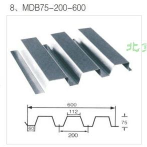MDB75-200-600