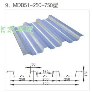 MDB51-250-750型