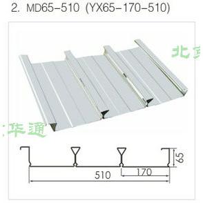 MD65-510(YX65-170-510)